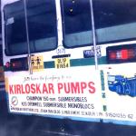BusPanel