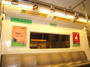 DMRC-Advertising